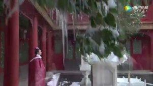 步步惊心:雪中的刘诗诗美呆了