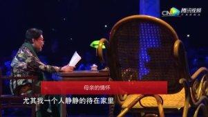 银幕上的慈禧太后斯琴高娃,朗读母亲的情怀催人泪下!