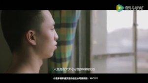 炫酷感人励志短片,像梦一样自由
