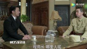 双男主当CP了,刘诗诗哭晕在厕所。配乐有毒