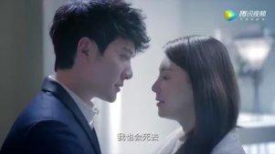 冯绍峰张雨绮穿越时空上演前世虐恋