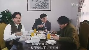 三个男人一台戏,张国荣那个时候多么帅气!