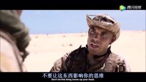 战友误入地雷区触雷身亡 阻击手如何化险为夷拯救自己