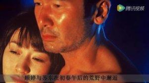 一夜未了情,方中信、李小冉邂逅激情