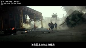 变形金刚5影评,擎天柱叛变,吊打大黄蜂!