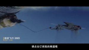5分钟看完科幻电影《绝密飞行》堪称空中版速度与激情