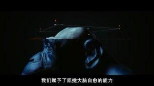《猩球崛起3:终极之战》官方混剪回顾凯撒成长史【官方字幕】[超清版]