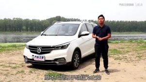 实力再提升 2017款宝骏730 AMT微试车