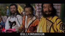 唐僧回老家被嘲笑收入低,笑哭了!