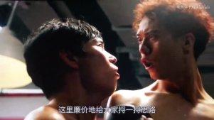 【知操】2017国庆档票房冠军《羞羞的铁拳》,3分钟看完
