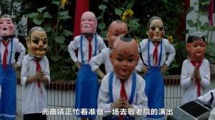 【熊猫】高分犯罪片,校园附近奸杀案频发,凶手就在眼前