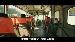 【熊猫】这部恐怖电影看得人大气都不敢喘