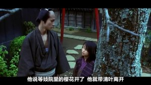 【熊猫】一部让人大饱眼福的日本电影
