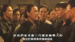 【熊猫】3分钟看完国产女同电影《自梳》