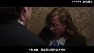 【木鱼微剧场】《钢铁侠3》漫威电影系列