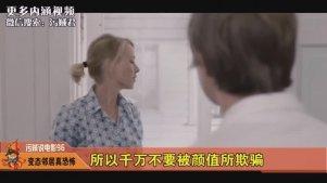 【污贼说电影】帅哥胁迫人妻,当着儿子的面脱衣服
