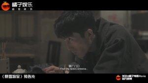 《暴雪将至》专访段奕宏:如果面对曹保平,可以直接撕