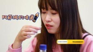 【测评】6款人气网红饮料大测评 橘子娱乐