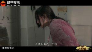 《嘉年华》导演:孩子是社会的一面镜子