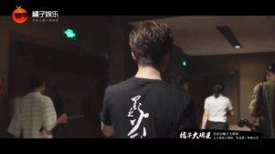 【新青年】马天宇出道11年,首度内心剖白 我就想踏踏实实做个演员 橘子娱乐