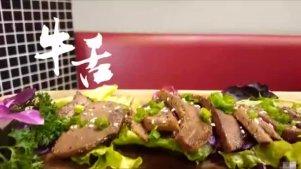 大胃王密子君(海鲜饭)