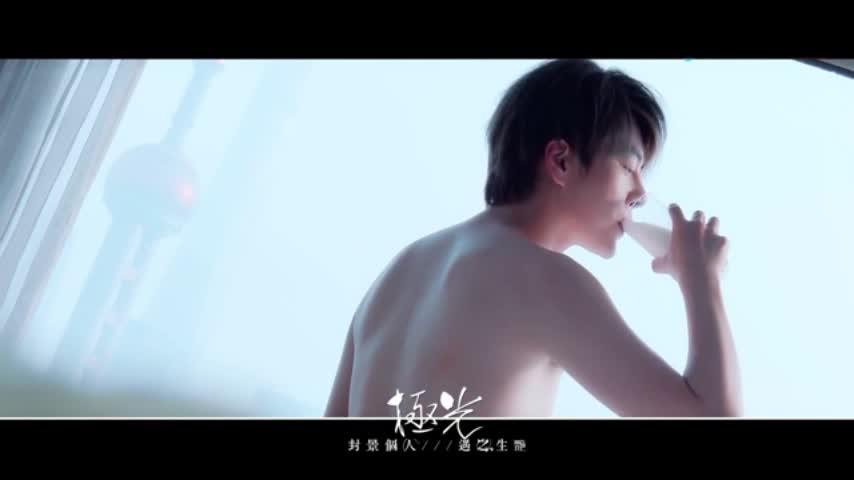 【徐海乔】【封景】极光·放下刘海的美少年