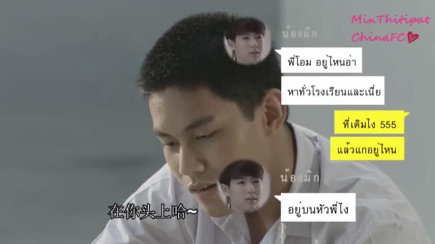 为爱所困2(lovesick season2) EP10 M
