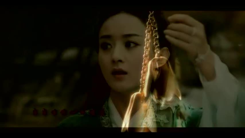 《诛仙青云志》(凡瑶·慢镜)原点