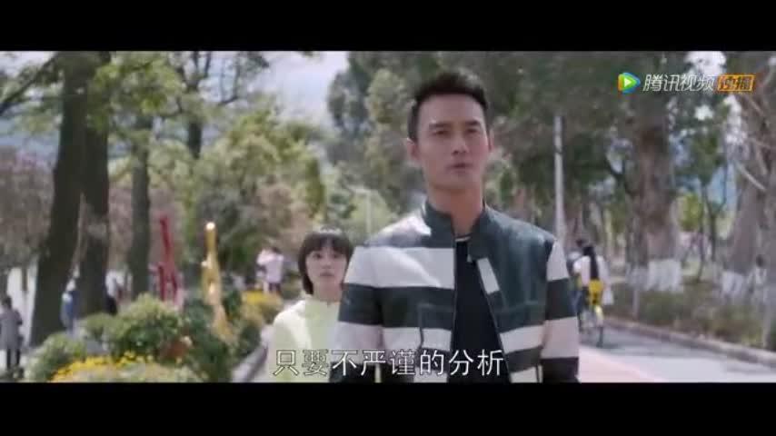 王凯剪辑:如果蜗牛有爱情04 季白甜蜜CUT