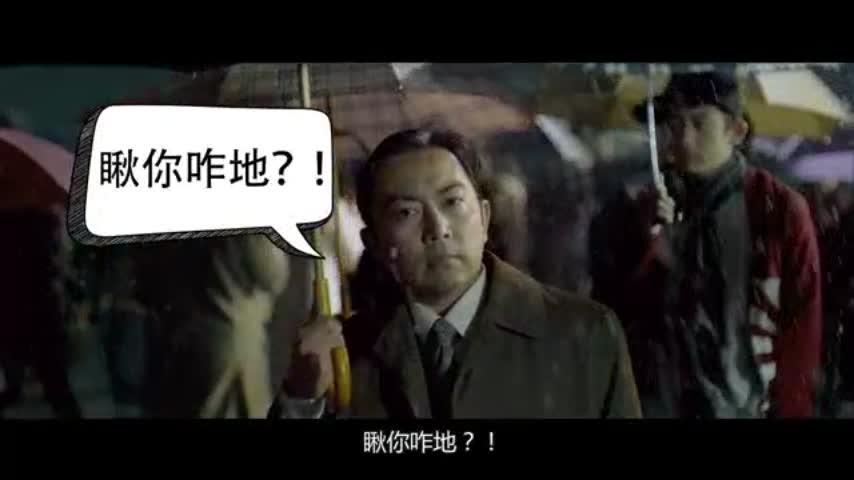 阿斗带你几分钟看完丧尸续集《生化危机4来生》