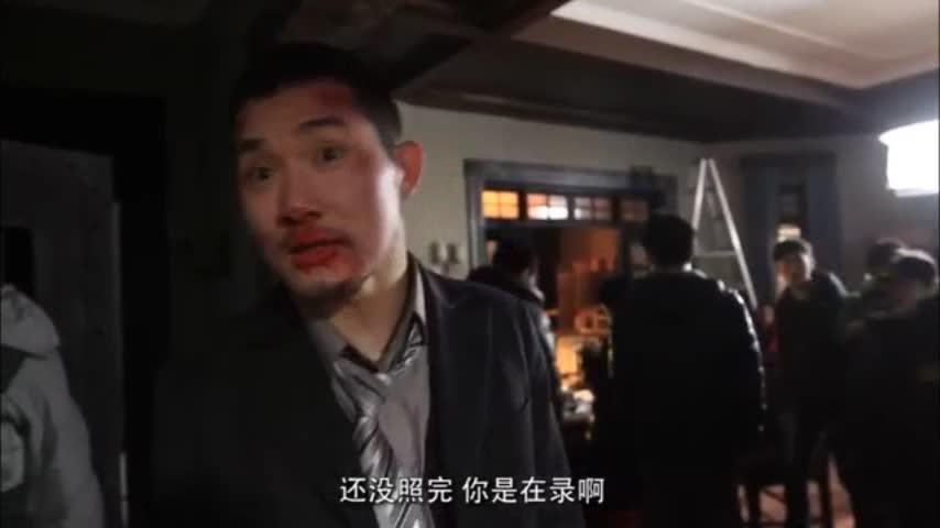 《红色》花絮赵健个人合集