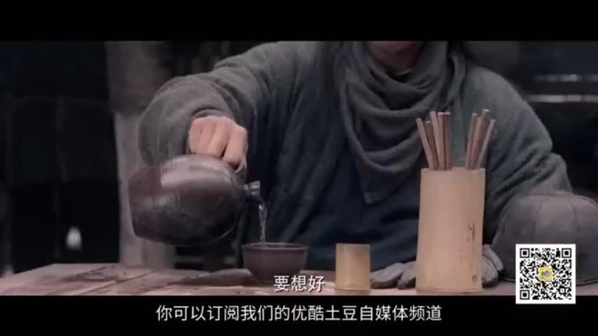 电影公嗨课120:卧虎藏龙里的欲望玄机