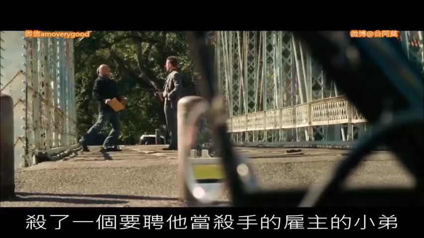 谷阿莫:1分鐘看完2015電影《真命天子》
