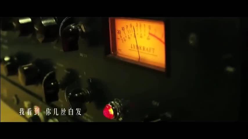贫穷富爸爸 主题曲MV《贫穷富爸爸》(演唱:张一诺)