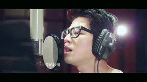 爵迹 片尾曲MV《人间沙》