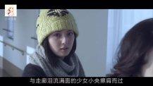 少女解说 4分钟带你看完日本经典纯爱电影《天使之恋》