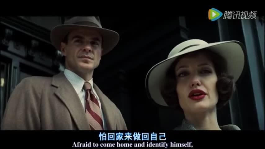 《换子疑云》精彩片段