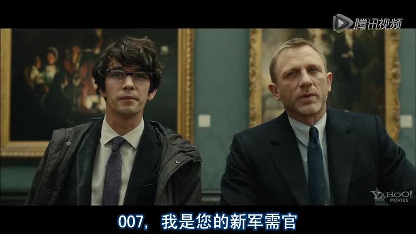 007:大破天幕杀机片段