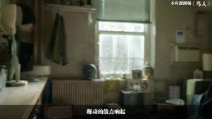 一口气看完奥斯卡最佳影片《鸟人》,一个创作者的心中至美!