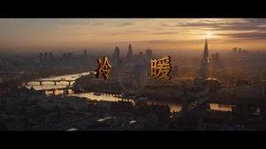 """王俊凯化身""""青年特工"""",献唱《王牌特工2》推广曲《冷暖》惊艳"""
