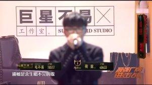 毛不易(Live)-等