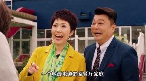 《溏心风暴3》预告片:经典港剧重磅回归!