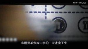 【知操】泰国电影《天才枪手》票房破亿!考试变成交易,谁能笑到