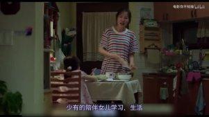 【知操】最让人痛心的电影《素媛》,愿孩子都能被世间温柔以待
