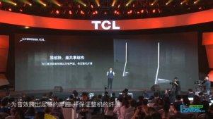 2分钟带你看完TCL雷鸟电视新品发布会